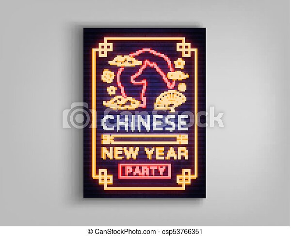 chinese new year 2018 party poster design brochure template neon vibrant banner flyer greeting card an invitation to a party celebration of the new