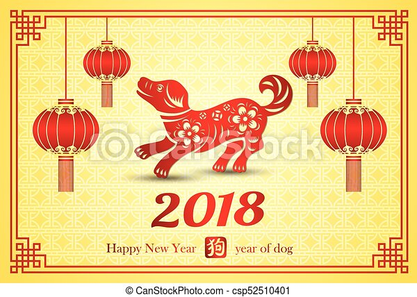 chinese new year 2018 happy chinese new year 2018 card is