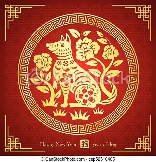 Chinese new year 2018 - csp52510405