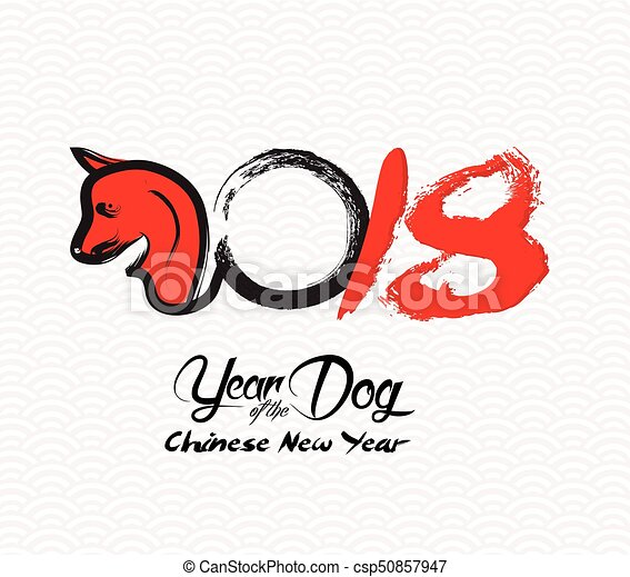 chinese new year 2018 year of the dog csp50857947