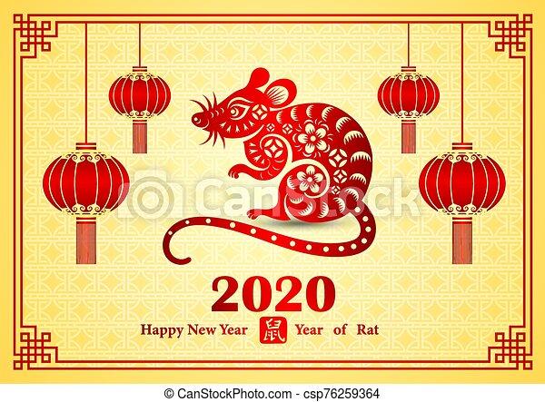 Chinese new year 2020 - csp76259364