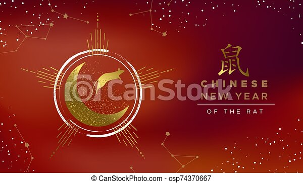 Chinese new year 2020 gold glitter rat moon card - csp74370667