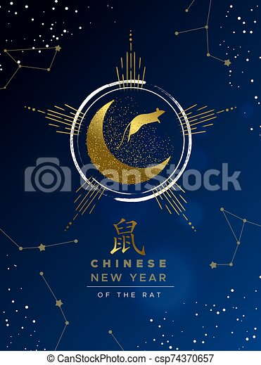 Chinese new year 2020 gold glitter rat moon card - csp74370657