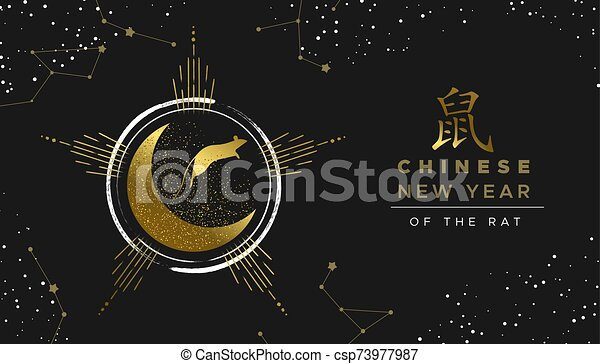 Chinese new year 2020 gold glitter rat moon card - csp73977987
