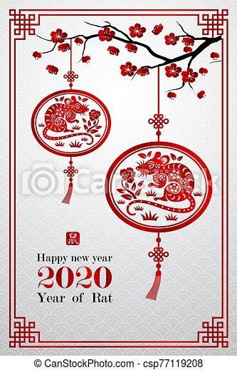 chinese new year 2020 - csp77119208