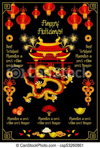chinese new year banner with festive temple pagoda csp53260861