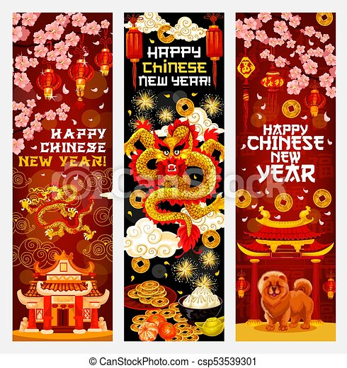 chinese new year banner with spring festival decor csp53539301