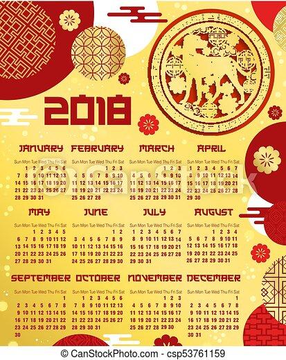Horoscope Calendar.Chinese New Year Calendar Template With Zodiac Dog