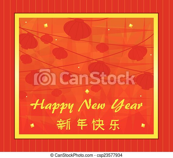Chinese new year card decorative chinese new year greeting with chinese new year card csp23577934 m4hsunfo