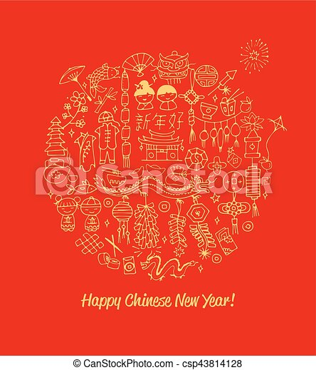 chinese new year card sketch for your design csp43814128