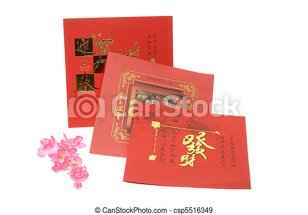 Chinese New Year cards - csp5516349