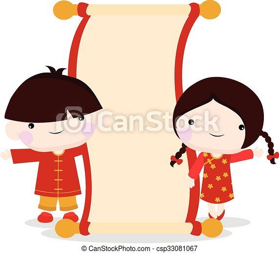 chinese new year celebration of children csp33081067