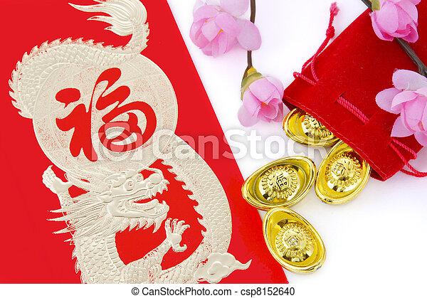 chinese new year decoration - csp8152640