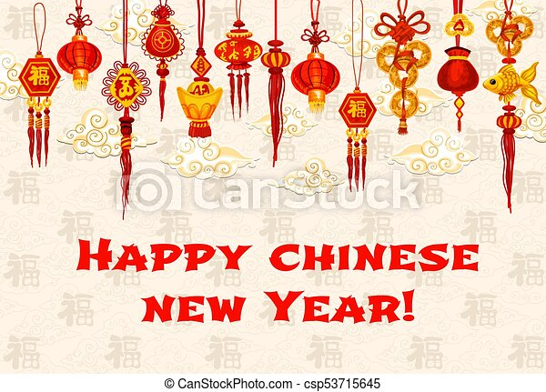 Chinese new year decorations vector greeting card chinese new year chinese new year decorations vector greeting card m4hsunfo