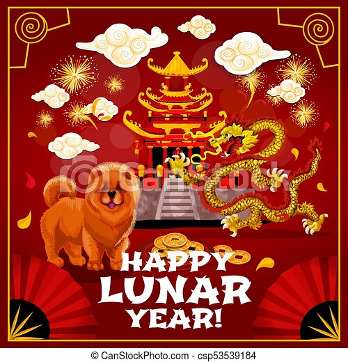 Chinese new year dog and pagoda greeting card happy lunar year chinese new year dog and pagoda greeting card csp53539184 m4hsunfo