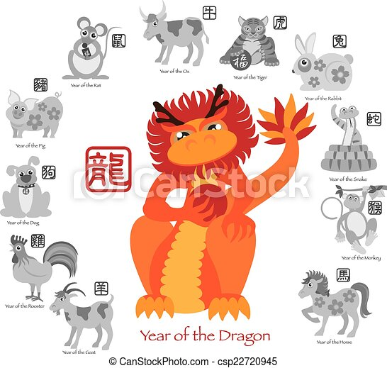 Chinese New Year Dragon Vector