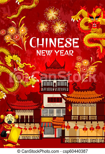 Chinese New Year Fireworks Vector Greeting Card Happy Chinese New