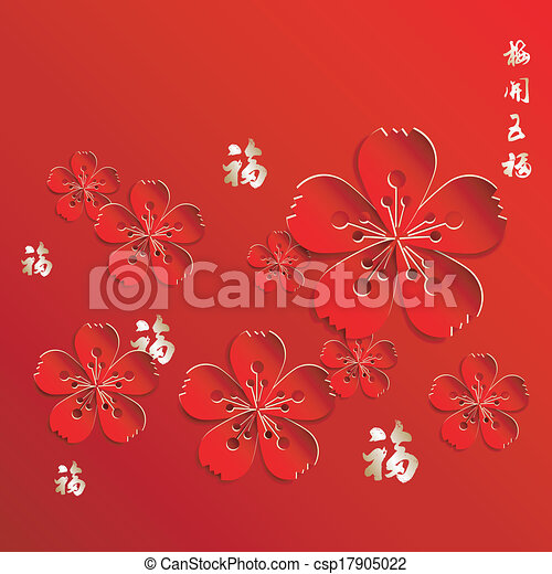chinese new year flower background csp17905022