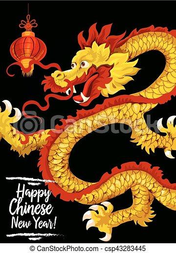 year of golden dragon