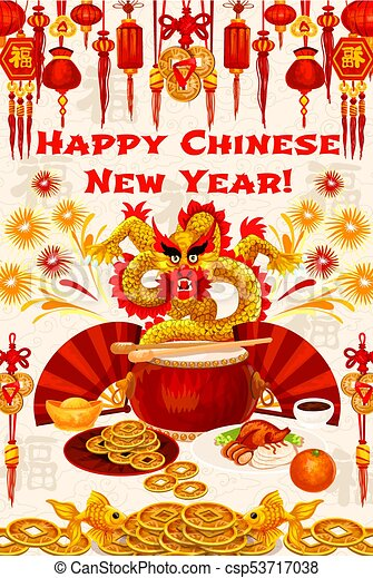 Chinese New Year Gold Symbols Vector Greeting Card Chinese New Year