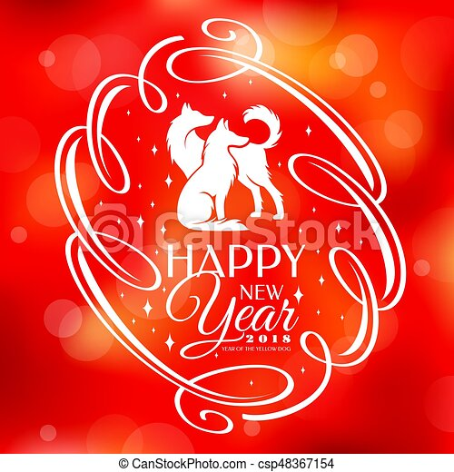 Chinese new year greeting card 2018 year of the yellow dog chinese new year greeting card 2018 year csp48367154 m4hsunfo