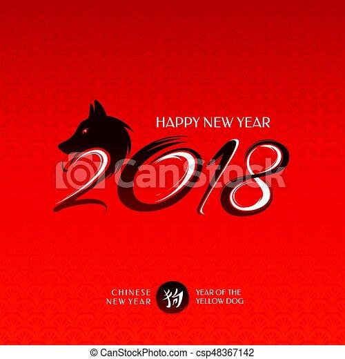 chinese new year greeting card 2018 year chinese new year greeting