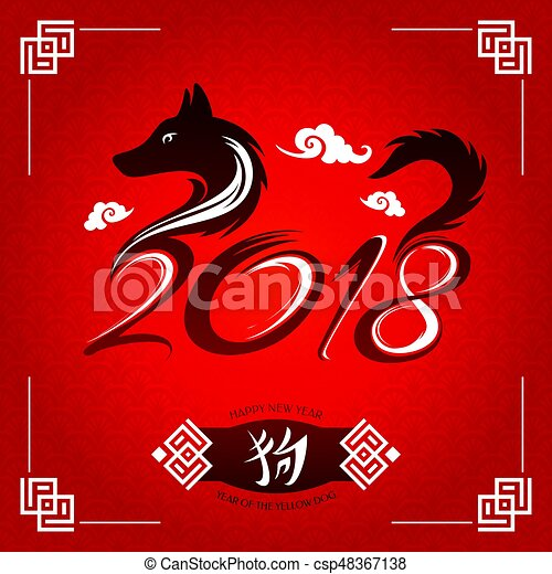 chinese new year greeting card 2018 year vector - Chinese New Year Greetings