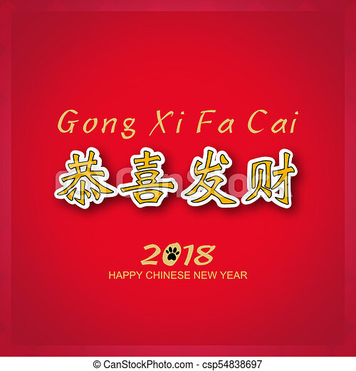 chinese new year greeting card design chinese translation gong xi fa cai means may prosperity be stock illustration
