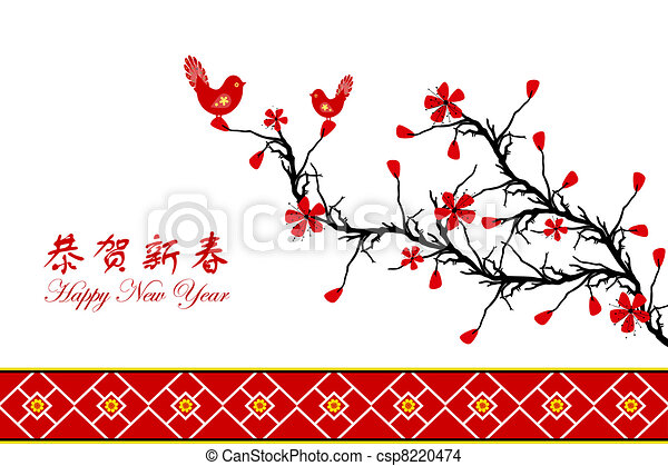 Chinese new year greeting card . Beautiful background of chinese new ...