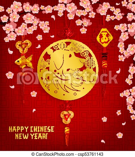 Chinese new year greeting card with dog and flower chinese eps chinese new year greeting card with dog and flower csp53761143 m4hsunfo