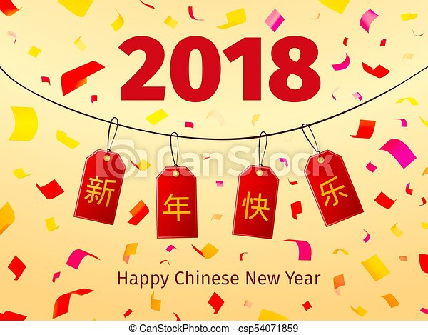 Chinese new year greeting card with tags holiday background vector chinese new year greeting card with tags csp54071859 m4hsunfo