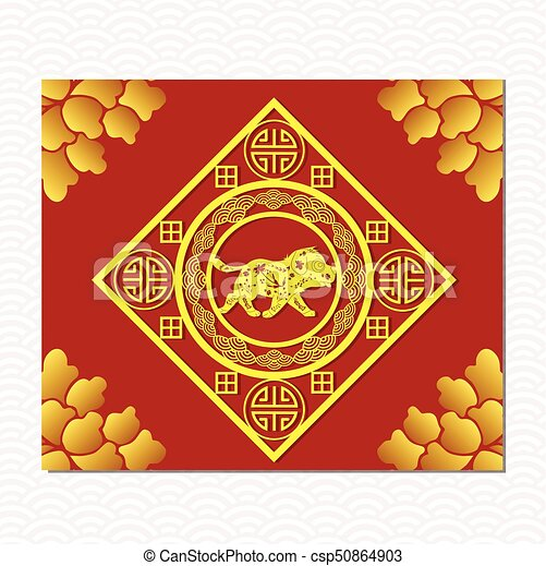 chinese new year lantern ornament vector design year og the dog 2018 hieroglyph dog