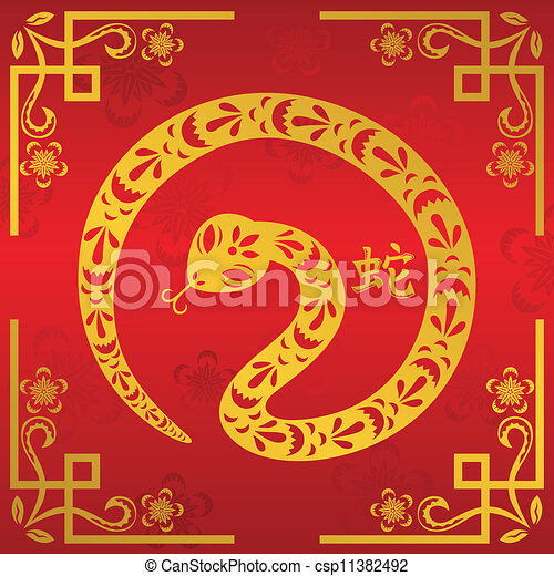 Chinese New Year of Snake - csp11382492