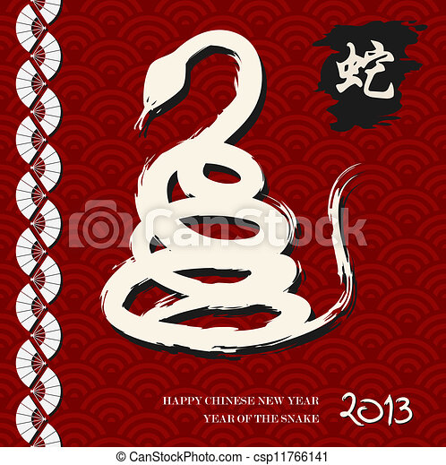 Chinese New Year of the Snake - csp11766141