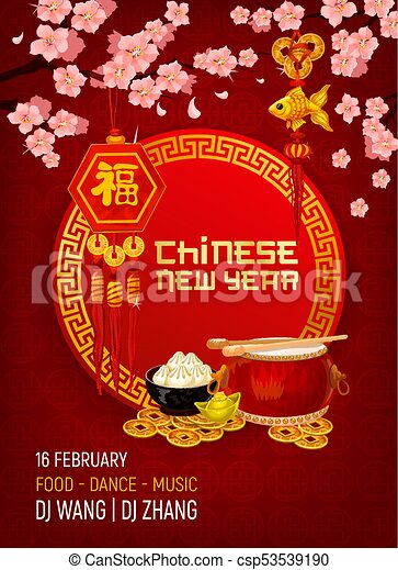 Chinese new year party vector invitation card chinese new eps chinese new year party vector invitation card stopboris Images