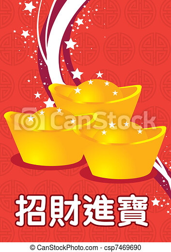 Chinese new year pattern - csp7469690