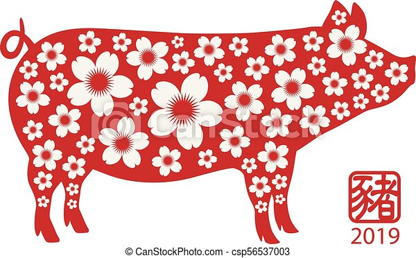 Chinese New Year Pig With Floral Pattern Illustration 2019 Chinese
