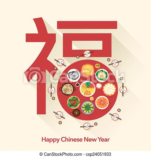 chinese new year reunion dinner vector design vectors search clip