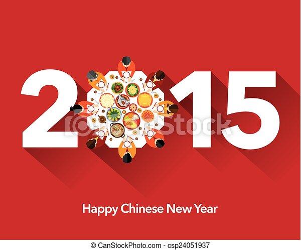 Chinese New Year Reunion Dinner - csp24051937