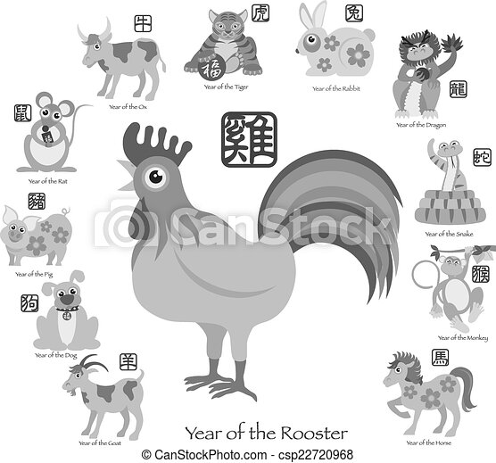 Chinese New Year Rooster With Twelve Zodiacs Illustration Chinese