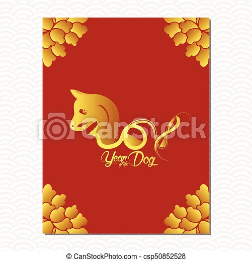 chinese paper cuts templates