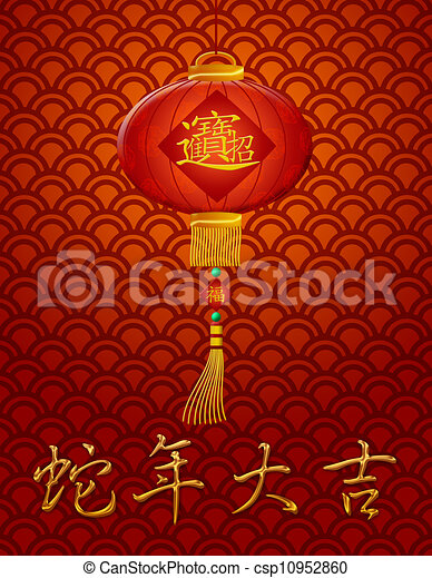 Chinese New Year Snake Lantern on Scales Pattern Background - csp10952860