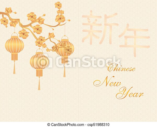 chinese new year stylized under gold sakura chinese lanterns on a cherry branch the inscription - Chinese New Year 1988
