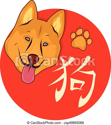 chinese new year symbol dog vector - Chinese New Year Sign