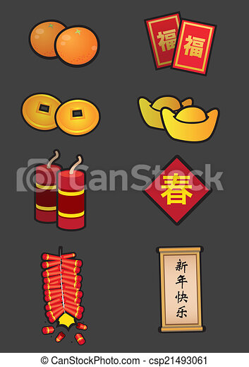 Chinese new year symbolic decoration icon set. Vector ...