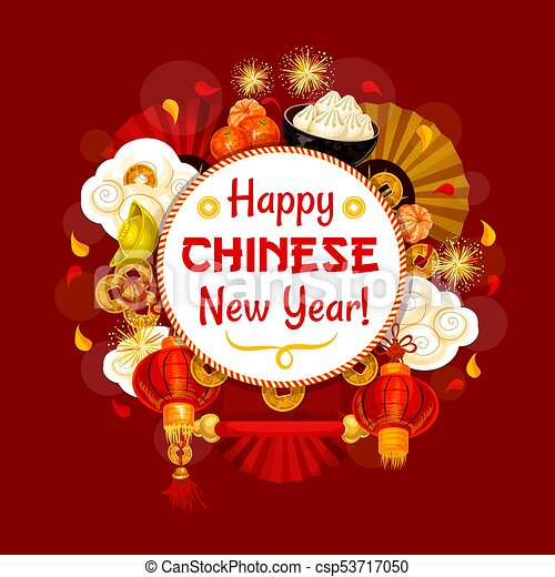 Chinese new year symbols vector greeting card chinese new year chinese new year symbols vector greeting card m4hsunfo