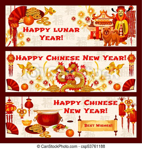 Chinese New Year Symbols Vector Greeting Banners Chinese New Year