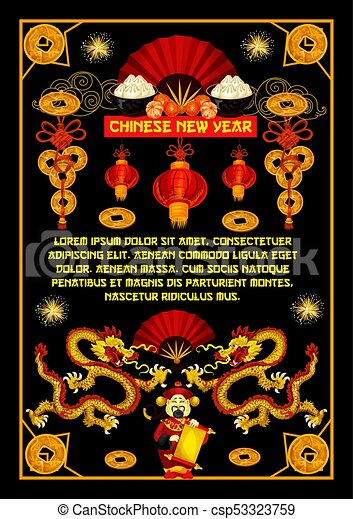 Chinese New Year Vector Decorations Greeting Card Happy Chinese New
