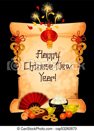 Chinese new year vector greeting card happy chinese new year chinese new year vector greeting card m4hsunfo