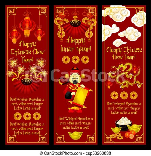Chinese new year vector greeting decoration banner happy chinese chinese new year vector greeting decoration banner m4hsunfo